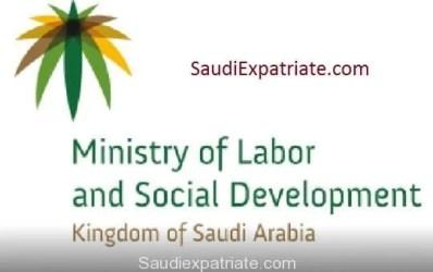 Mawzoon - New Balanced Nitaqat System in Saudi - SaudiExpatriate