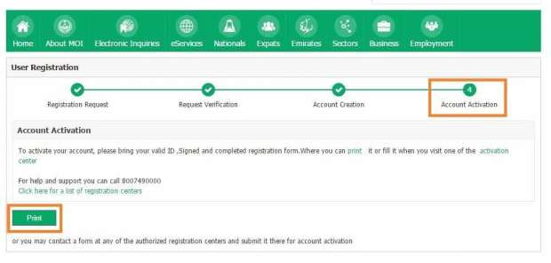 Absher Account Activation Print-Out-SaudiExpatriate.com