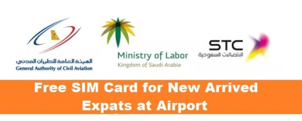 Free SIM Card for New Expatriates arrived at Airport-SaudiExpatriate.com