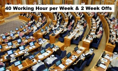 40 Working Hours per Week with 2 Week Offs-Saudiexpatriate.com