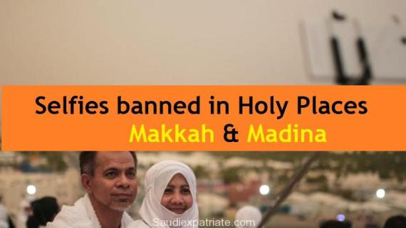 No Photos & Videos in Makkah & Madina Saudi Arabia-SaudiExpatriate.com