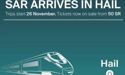 SAR Saudi Rail Arrives in HAIL-SaudiExpatriate.com