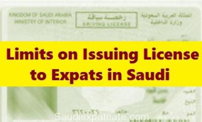 Limits on Issuing license to Expatriates in Saudi Arabia-SaudiExpatriate.com