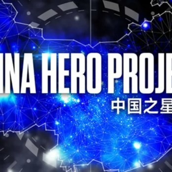 China Hero Project