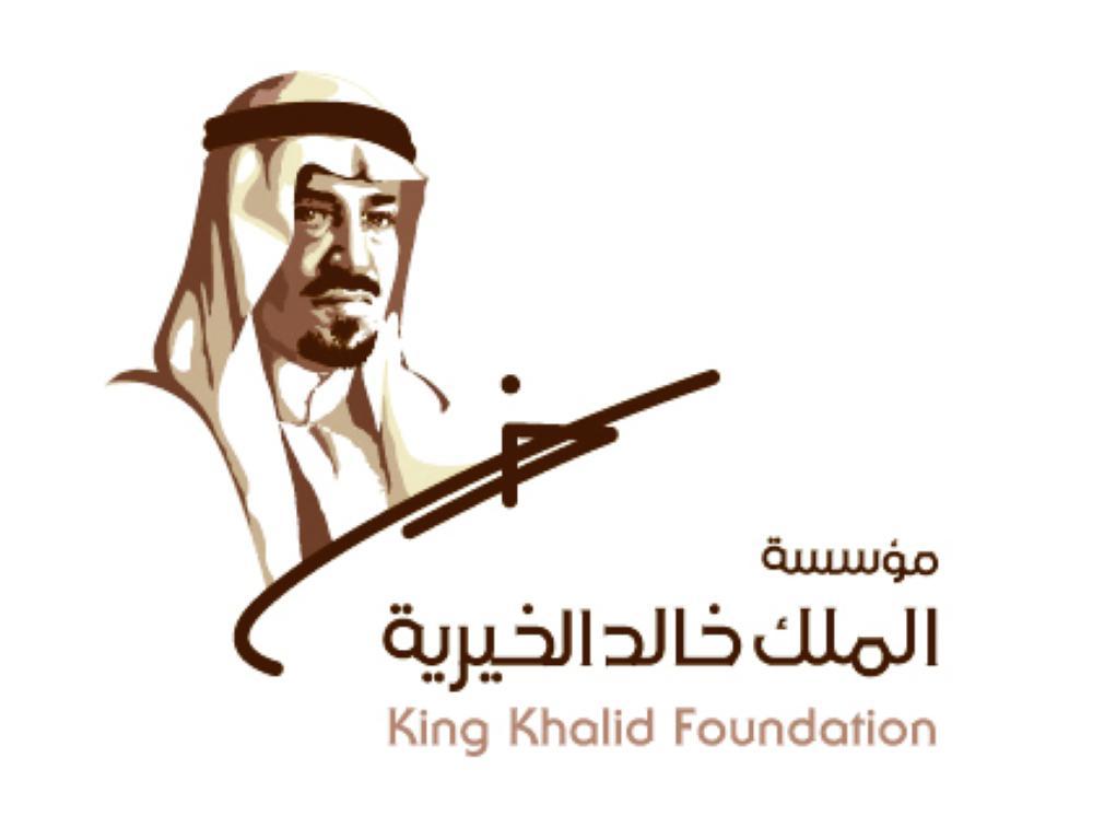 Image result for kkf
