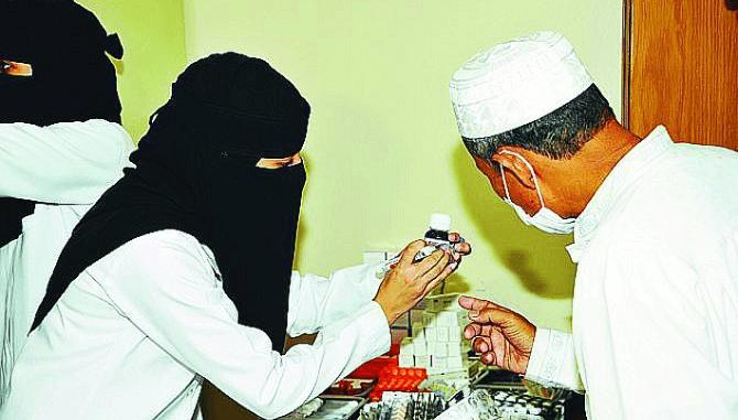 طبيبة سعودية