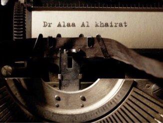 قصتي مع الطب