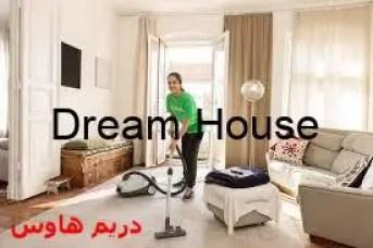 شركة تنظيف فلل في الرياض