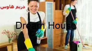 شركة تنظيف مجالس في الرياض