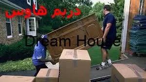 شركة نقل اثاث من الرياض الى الاردن