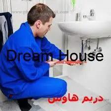 شركة تسليك مجارى شمال الرياض