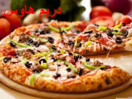 طريقه عمل البيتزا مثل المطاعم