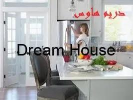 خطوات ترتيب المطبخ الصغير بالصور