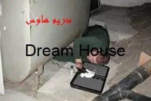 معالجة تسريب الخزان الأرضي