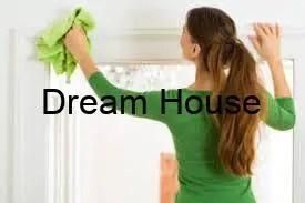 تنظيف المنزل من الأتربة