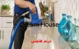 شركة تنظيف فلل شرق الرياض والخدمات الجيدة المتميزة من الشركة تعرف عليها