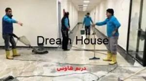 شركة جلي بلاط غرب الرياض وطريقة حلي البلاط بالمكونات المنزلية