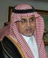 Former deputy minister of girls' education: Dr. Khalid bin Abdullah Al Mashari Al Saud