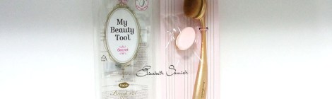 Review: Etude House Secret Brush 121