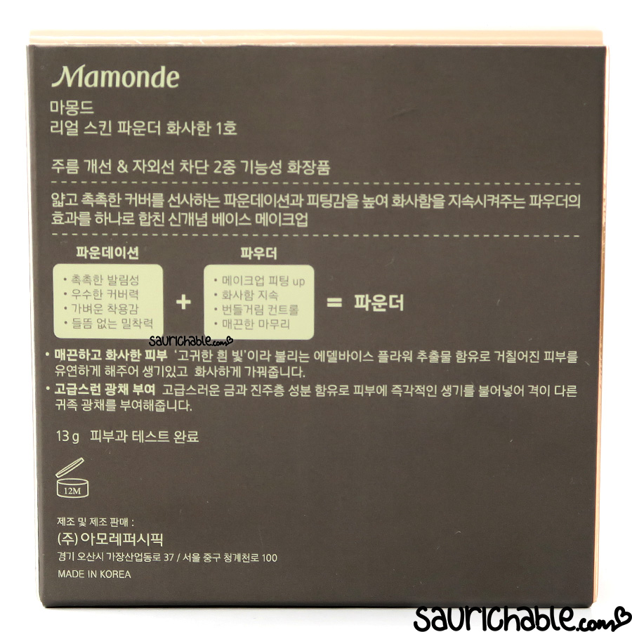 Mamonde Real Skin Founder review