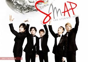 SMAP Calendar_Cover_op4_2