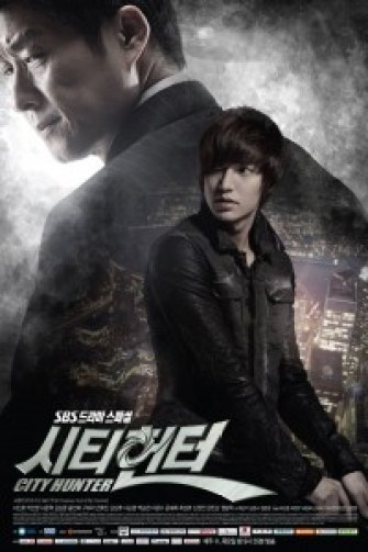 city_hunter_drama_affiche