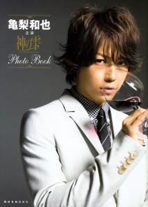 kns-photobook-kame_0001