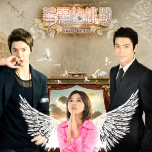 skip-beat-promotional-poster