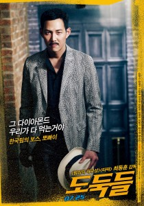 The-Thieves-poster-personnage-3