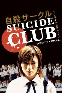 itunes_suicideclub