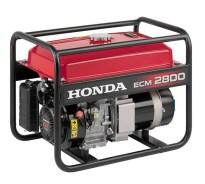 honda portable generator ecm 2800