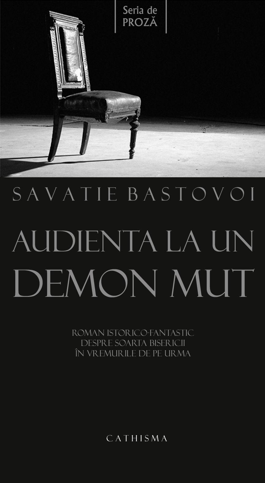 audienta-la-demon2