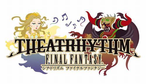 theatrhythm final fantasy logo