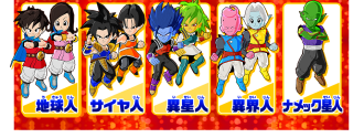 dragon-ball-fusions-s-7