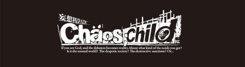 chaos_child_logo_black