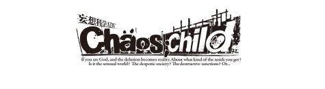 chaos_child_logo_white