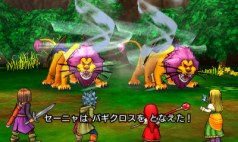 Dragon Quest XI (6)