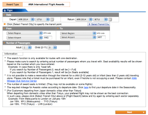 The DIY Guide to Booking Award Tickets – Part VI: Using ANA to Search for Star Alliance Space