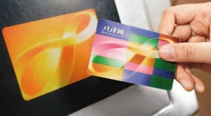 The Octopus card is so easy I might (gasp) rely on it more than my CC here