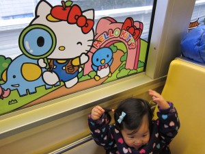 The Wenhu line features Hello Kitty on the train