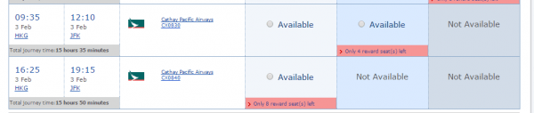 These were two of the flights I was looking at