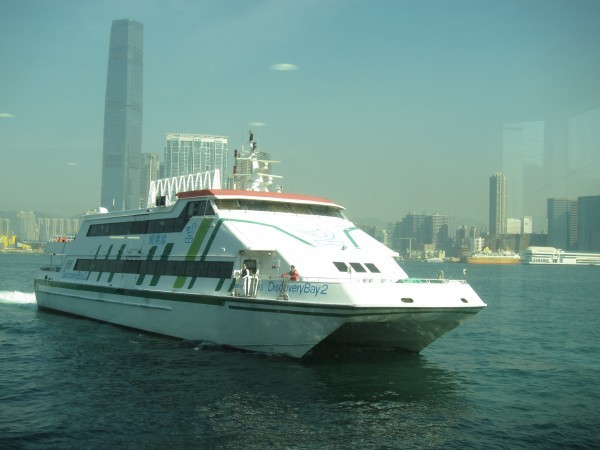 Discovery Bay ferry