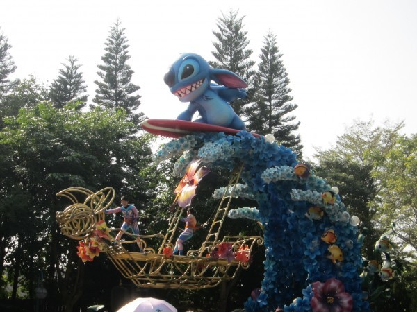 Yo Stitch...we just want to get to It's a Small World