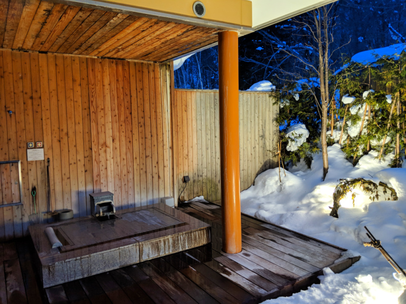Tsuruga Resort and Spa Review - private onsen