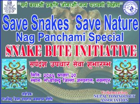 Save Snakes Save Nature Nag Panchami Special Snakebite Initiative Banner
