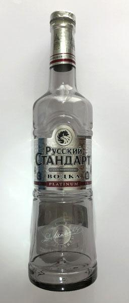 A Ta Santé En Russe : santé, russe, Choisir,, Servir,, Déguster, Vodka, Saveur, Lointaine