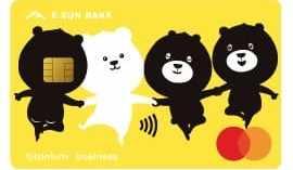 玉山ubear信用卡黃色卡面-含悠遊卡功能