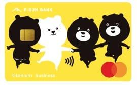 玉山銀行ubear信用卡黃色-含悠遊卡功能-online-shop 最高5%回饋