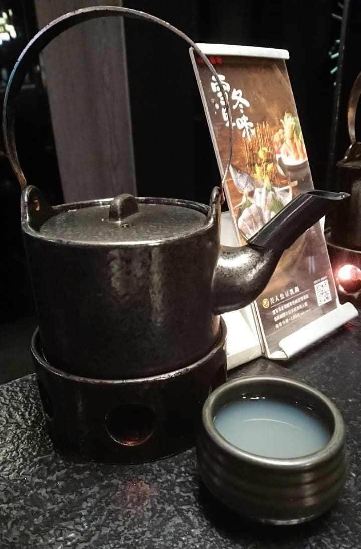 ikki藝奇新日本料理-蒜味蜆湯