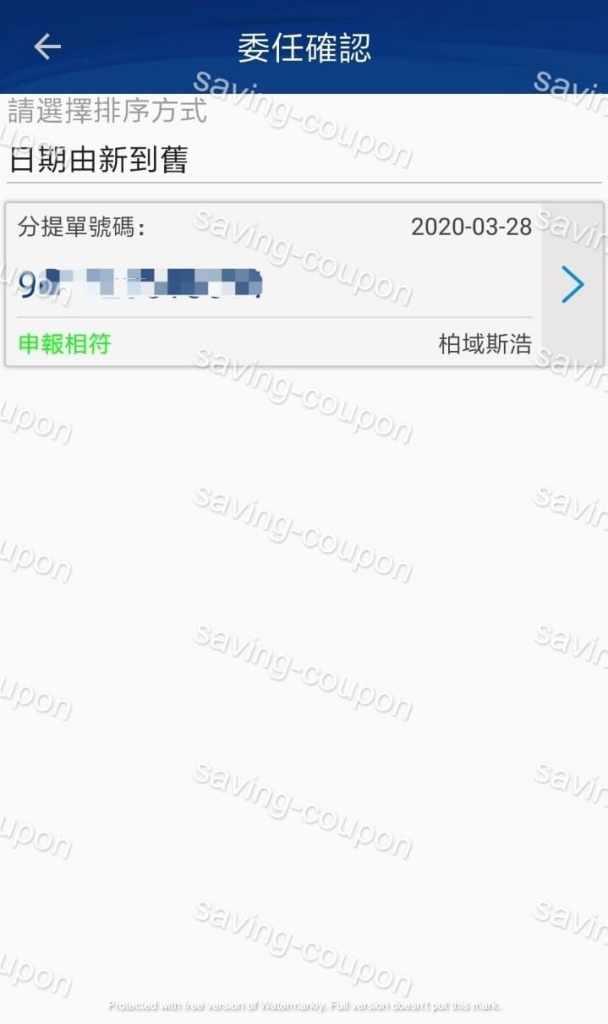EZ Way oversea-online-shopping-customs